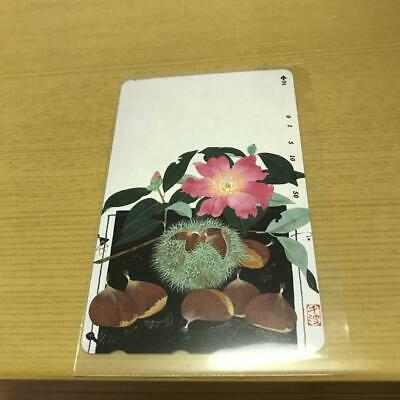 $ CDN45.07 • Buy Telephone Card Chinami Nakajima New Unused Rare Flower Calling Japanese Disign