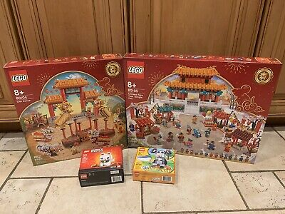 $374.98 • Buy Lego Chinese New Year Temple Lion Dance Brick Headz Lucky Cat 80104 80105 40436