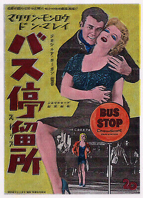$22.99 • Buy  BUS STOP  POP ART Chinese Movie Poster MARILYN MONROE  Inspired By Andy Warhol