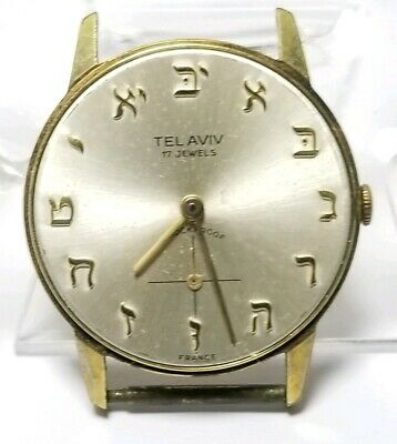 $ CDN13.13 • Buy Vintage Tel Aviv Hebrew Mechanical  Movement  Watch For Parts Or Repair #60Nic