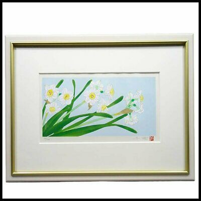 $ CDN977.06 • Buy Chinami Nakashima Woodblock Print Flower Narcissus Woodcut Used Framed Rare JP