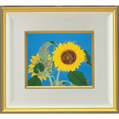 $ CDN1663.69 • Buy Chinami Nakajima Summer  Sunflower Ayami Silk Screen Handrail Silkscreen Framed
