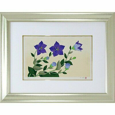 $ CDN1816.63 • Buy Nakashima Chinami Flower Kikyo Woodcut Framed Woodblock Print Rare Limited 250