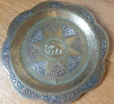 Antique Hand Carved Indian Solid Brass Plate/Charger Elephant  • 29.95£