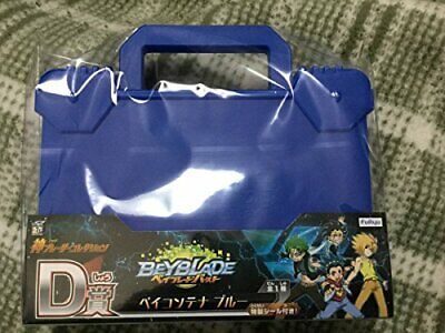 £34.93 • Buy Everyone's Lottery Beyblade Burst God Blader Collection D Award