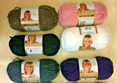 $6.95 • Buy  Lion Brand Vanna's Choice Yarn~solid Or Ombre~ 9 Menu Choices~new & Parts