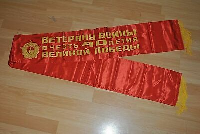 Soviet Union USSR Russian Pennant Flag Banner Veteran 2 World War II • 26.83£