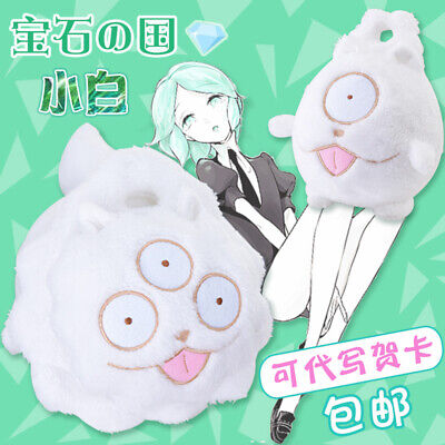 $ CDN37.98 • Buy Anime Land Of The Lustrous Phosphophyllite Kawaii Plush Doll Soft Stuffed Toy