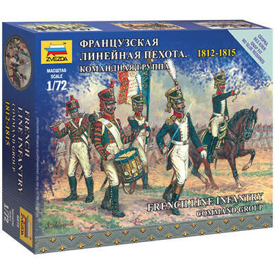 French Infantry Command Group 1/72 Historic Miniatures - Zvezda 6816 • 10.50£