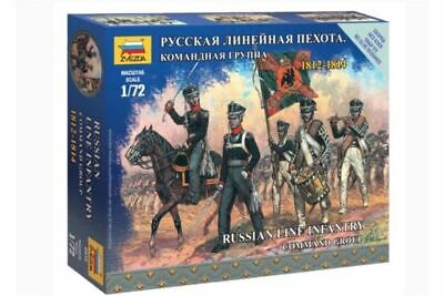 Russian Infantry Command Group 1/72 Historic Miniatures - Zvezda 6815 • 10.50£