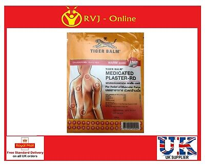 Tiger Balm - Medicated Plaster - Muscle Pain Relief  2 Pcs.(10x14 Cm) UK Seller • 6.99£