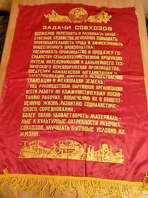 Soviet Union Pennant Flag Banner -  Tasks Of The State Farms  • 47.53£