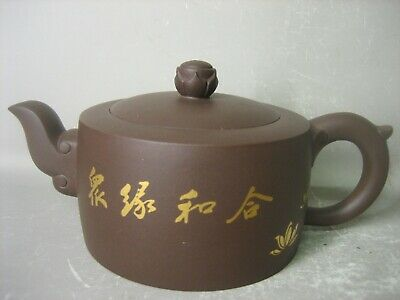 AU1950 • Buy Collectable Chinese Yixing Zisha (purple Clay) Teapot - By Great Master Ge Jun