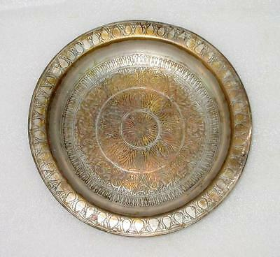Antique Old Hand Engrave Brass Silver Plated Islamic Mughal Round Tray Plate Pot • 57.43£