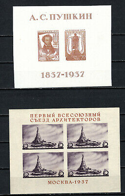 Russia 1937 Ussr 2 X M/s Of Mnh Stamps Unmounted Mint • 1.99£