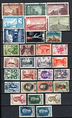 Russia 1939 Ussr Selection Of Used Stamps • 1.99£