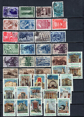 Russia 1940 Ussr Selection Of Used Stamps • 1.99£