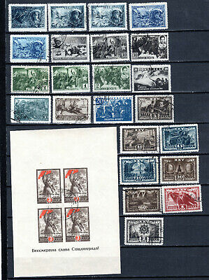 Russia 1942-1945 Ussr Selection Of Used Stamps • 1.99£