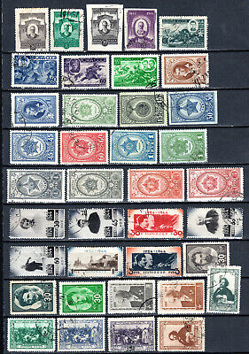 Russia 1945 Ussr Selection Of Used Stamps • 1.99£