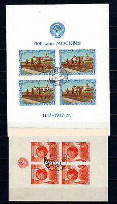 Russia 1947 Ussr 2 X M/s  Of Cto 3with Gum Not Hinged Stamps • 1.99£
