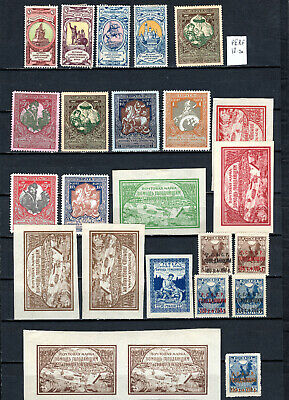 Russia 1905-1921 Ussr Selection Of Mh Stamps Mounted Mint • 1.99£