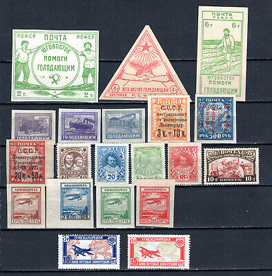 Russia 1922-1927 Ussr Selection Of Mh Stamps Mounted Mint • 4.20£