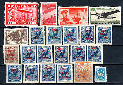 Russia 1924-1937 Ussr Selection Of Mh Stamps Mounted Mint • 1.99£