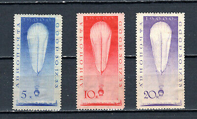 Russia 1933 Air Stratosphere Record Complete  Set Of Mh Stamps Mounted Mint • 1.99£