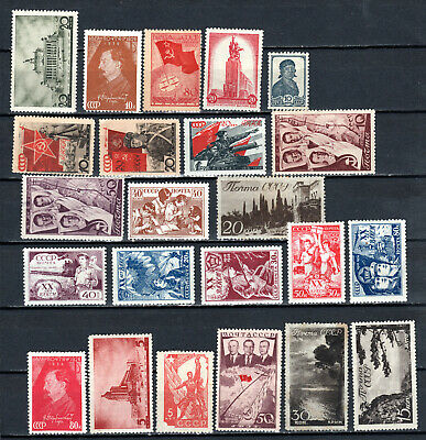 Russia 1937-1938 Ussr Pioneers Complete Set Of Mh Stamps Mounted Mint • 1.99£