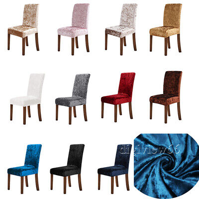 £5.44 • Buy 6PCS Veley Dining Seat Chair Covers Slip Stretch Wedding Banquet Party Removable