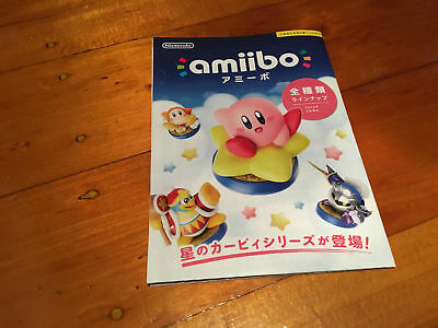 AU10 • Buy 2016 Nintendo Amiibo Fold-out Poster: Available In Japan Only! Akihabara! RARE!