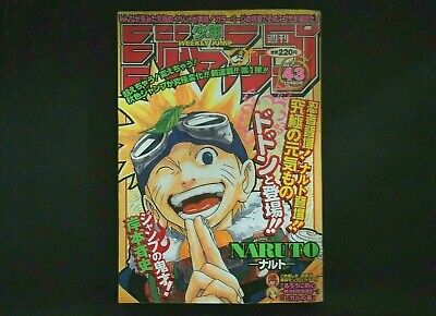 Rare Weekly Magazine Shonen Jump  NARUTO First Episode 1999 Vol.43 From Japan • 183.32£