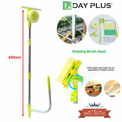 Telescopic High Rise Window Cleaner Glass Dust Cleaning Brush Squeegee U-type Uk • 22.34£