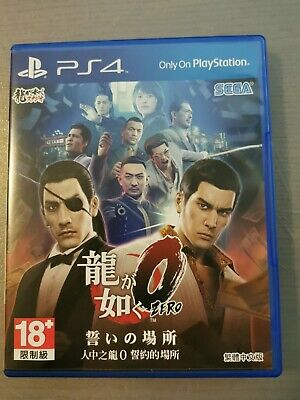 AU45 • Buy YAKUZA 0 Rare Japanese / Chinese Edition PS4 人中之龍 0 中文版 Very Good Condition