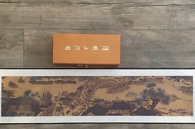 Scroll Painting Print On Silk Wall Hanging Chinese  • 3.20£
