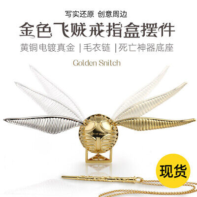 $ CDN94.86 • Buy Harry Potter Golden Snitch Ring Jewelry Storage Box Necklace Chain Xmas Gift