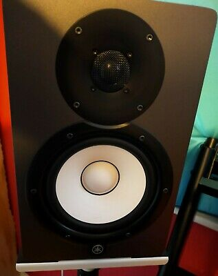 Yamaha HS7 - Space Grey (Pair) Active Studio Monitors *Limited Edition • 330£