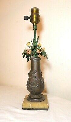 Unique Antique Chinese Bronze Cold Painted Flower Vase Electric Table Lamp  • 187.25£