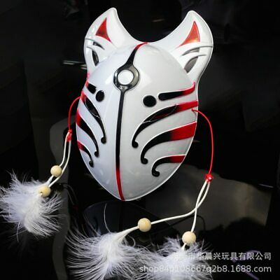 Japanese Fox Masks Cat Face Mask PVC Anime Cosplay Costumes Rave Masquerade • 8.89£