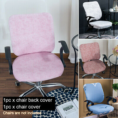AU16.66 • Buy Modern Computer Office Swivel Chair Cover Separate Stretchable Removable