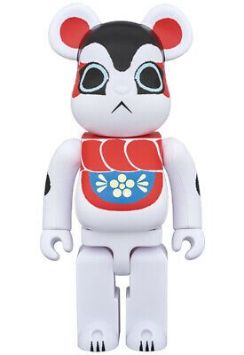 $221.95 • Buy Bearbrick Tokyo Sky Tree Solamachi Medicom Toy Native Monster Dog Harigon White
