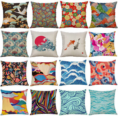 AU16.79 • Buy Japanese Style Pillowcase Linen Pillow Case El Sofa Cushion Cover Home Decor