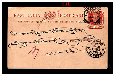 East India QV Postal Card. 1899. Used. #680 • 1£