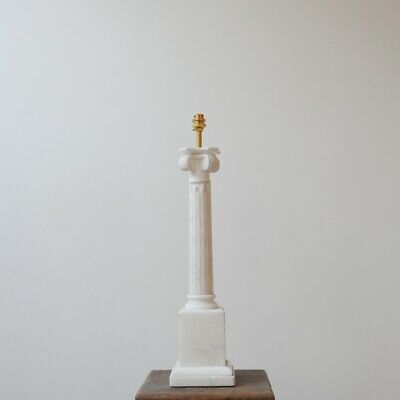 White Marble Mid-Century Column Table Lamp (1) • 325£