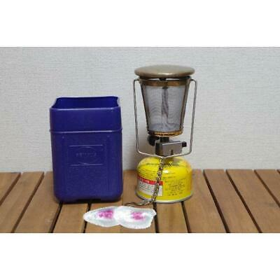 PRIMUS IP-9300 Gas Lantern Brass Out Of Print Camp • 157.08£