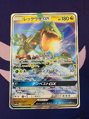 $ CDN7 • Buy Japanese Rayquaza GX 100/173 Tag All Stars Pokémon Card (NM/M)