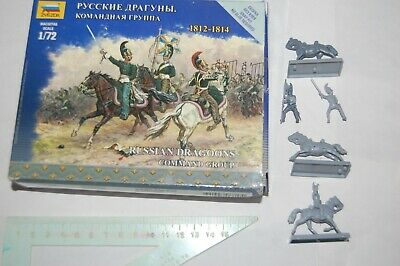 Toy Soldiers Zvezda Russia - 8 Pieces In 1/72 - Cavalry & Infantry • 5.79£