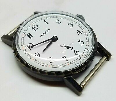 $ CDN59.50 • Buy Men's Vintage Mechanical Watch Pobeda Classic Made In USSR