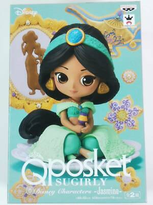 $ CDN57.17 • Buy Qposket Q Posket SUGIRLY Disney Characters Jasmine A Normal Color Figure Doll