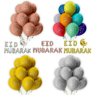 $5.63 • Buy Eid Mubarak Balloons (10 Pack) - Eid Party Decorations - Rose Gold Silver MM